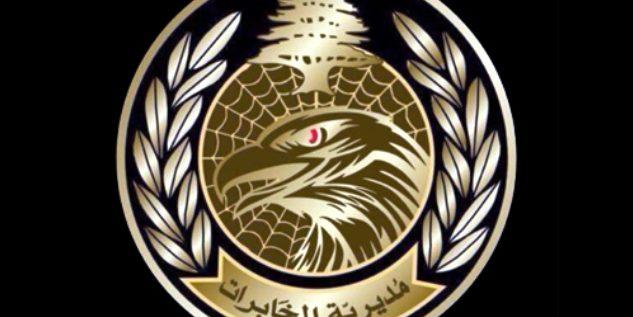 المخابرات اوقفت صاحب الفيديو المسيء للمفتي سوسان