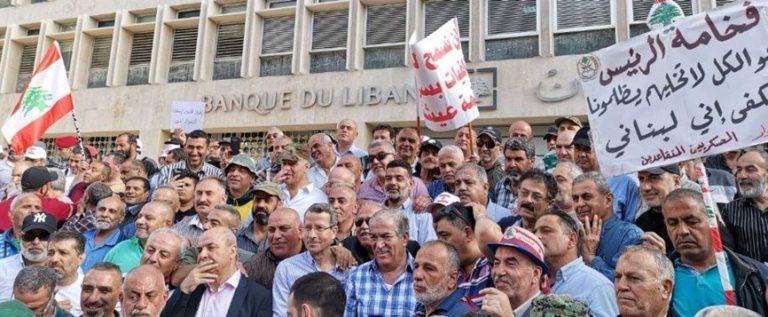 دعوة العسكريين المتقاعدين الى التجمع في ساحة النور في طرابلس غدا