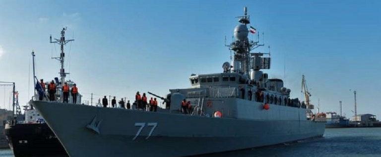 إيران ترسل سفنا حربية إلى المياه الدولية