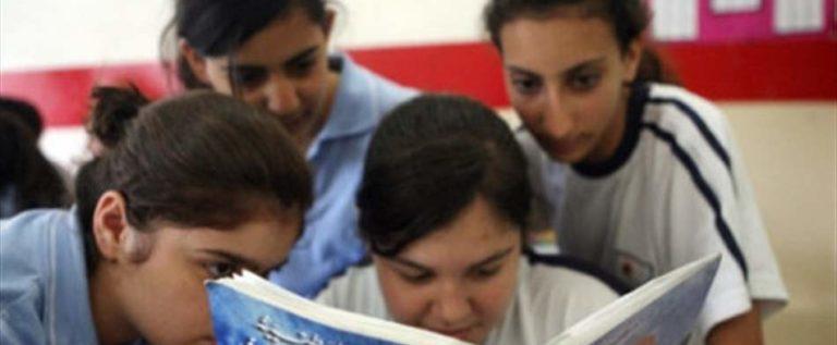 """فضيحة"""" في كتاب """"التربية"""" في لبنان.. هذا ما يدرّسونه لأطفالكم! (صور)"""