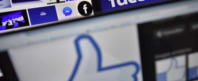 """فيسبوك يدرس عملة مشفرة تنافس """"بتكوين"""""""