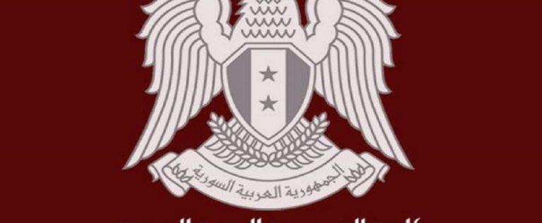 """موقع الرئاسة السورية يعيد نشر كلام للأسد عن """"حماس"""""""