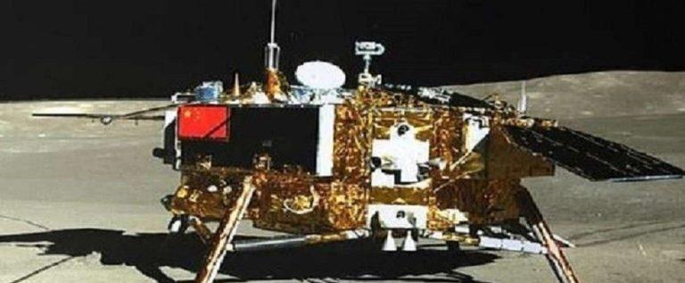 المسبار القمري الصيني قام من السبات مجددا