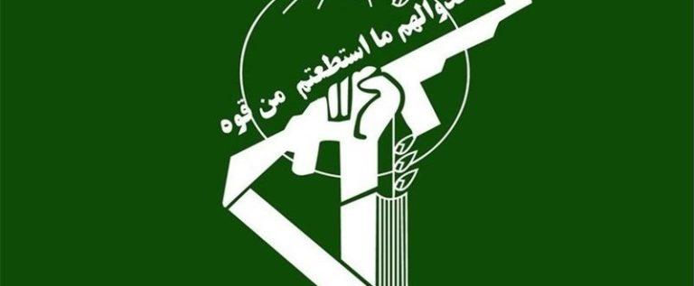الحرس الثوري الاسلامي: سنرد بحزم على اي عدوان