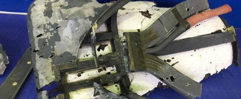 الصور الأولى من بقايا طائرة التجسس الاميركية التي اسقطها الحرس الثوري الاسلامي فجر الخميس