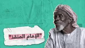 إمام مسجد نيجيرييخاطر بحياته لإنقاذ 262 مسيحيا من موت محقق