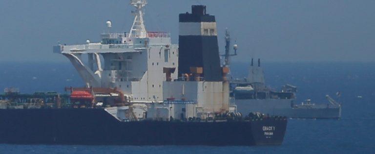 إيران تدعو بريطانيا إلى الإفراج عن ناقلة النفط المحتجزة في أسرع وقت