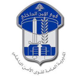 قوى الأمن: ضبط 1144 مخالفة سرعة زائدة أمس