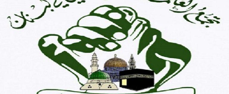 تجمع العلماء المسلمين: على النواب مراعاة ضميرهم والتصويت لصالح الشعب