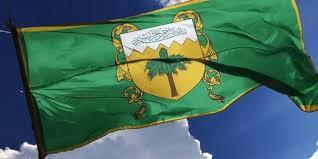 """إعلان قيام """"دولة"""" عربية جديدة.. تعرف عليها"""