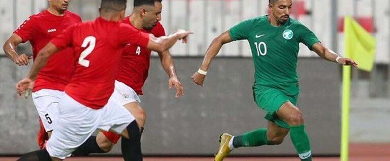 شاهد..اليمن يفاجئ السعودية في تصفيات مونديال قطر 2022
