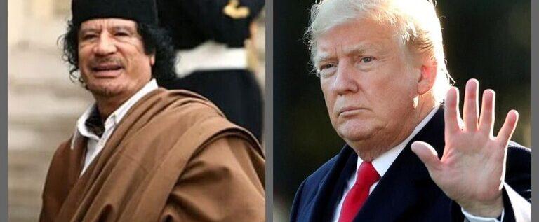 ترامب حول إقالة بولتون: ارتكب أخطاء كبيرة وتحدث عن السيناريو الليبي لكيم جونغ أون