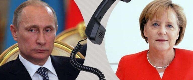 اتصال هاتفي بين بوتين وميركل يبحث ملفات سوريا وليبيا وأوكرانيا