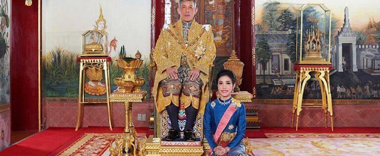 تجريد زوجة ملك تايلاند من جميع الالقاب والرتب