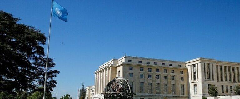 التئام اللجنة الدستورية السورية في جنيف
