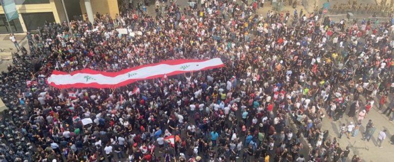 التظاهرات الاحتجاجية متواصلة لليوم السابع