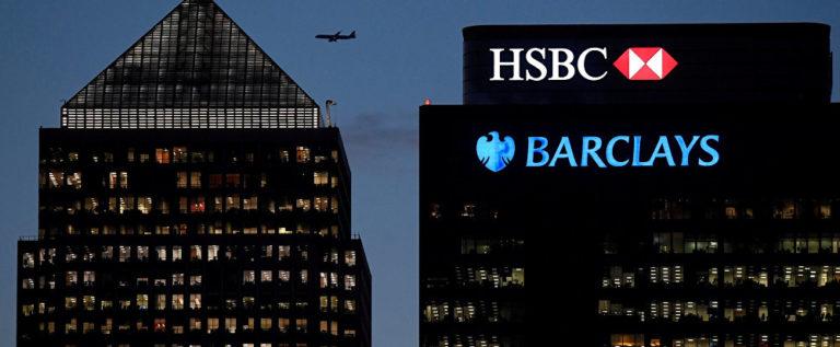 """بنك """"إتش إس بي سي"""" يعتزم إلغاء ما يصل إلى عشرة آلاف وظيفة"""