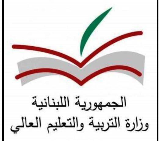 المكتب الاعلامي لوزارة التربية: إطلاق النار حصل خارج حرم الثانوية في بئر حسن