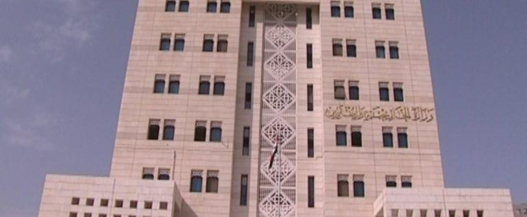 الخارجية السورية: كوارث واشنطن وصمة عار على جبين دولة تدعي الديمقراطية والحرية