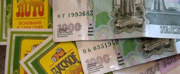 موسكوفية تفوز بجائزة يانصيب قدرها 16 مليون دولار يوم ميلادها