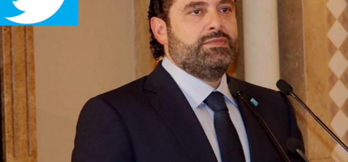 الحريري: بقاء الجيش والقوى الامنية والمتظاهرين في حال مواجهة دوران في المشكلة وليس حلا