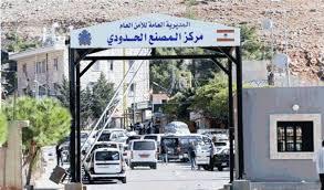 اخضاع الوافدين عبر الحدود الشمالية مع سورية للكشف الصحي