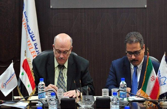 السورية للاتصالات توقع عقدا مع شركة إيرانية