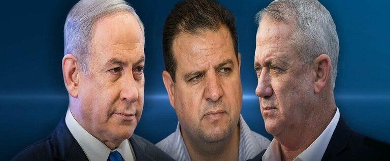 النتائج شبه النهائية للانتخابات الإسرائيلية تظهر عدم قدرة أي معسكر على تشكيل حكومة