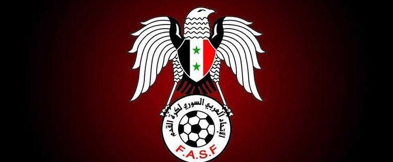 الاتحاد السوري لكرة القدم يعلن تأجيل أنشطته