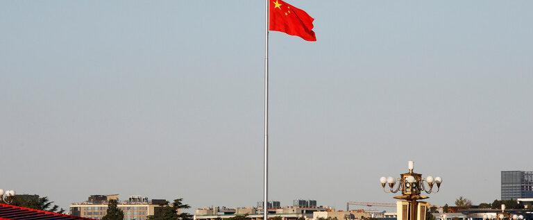 السلطات الصينية تبدأ تحقيقا مع نائب وزير الأمن العام