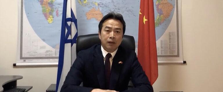 بكين ترسل فريقا خاصا إلى إسرائيل بعد العثور على السفير الصيني جثة في مقر سكنه