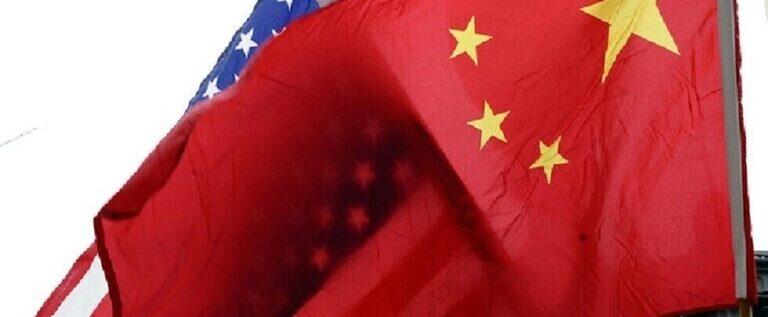 """الصين تعتبر تهنئة بومبيو لرئيسة تايوان على تنصيبها """"خطيرة للغاية"""""""