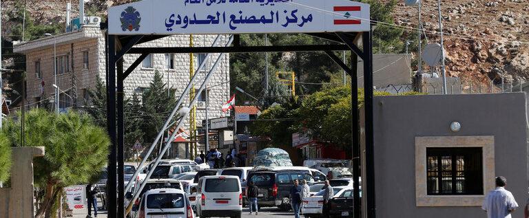 إغلاق المعابر غير الشرعية يثير جدلا في لبنان