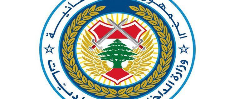 وزارة الداخلية والبلديات: للتشدد أكثر بإجراءات الوقاية من كورونا
