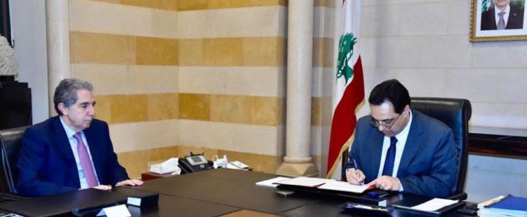 دياب وقع ووزني طلب مساعدة صندوق النقد الدولي: نحو ورشة حقيقية لإنقاذ لبنان