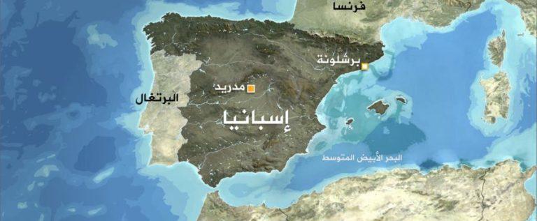 معدل وفيات إسبانيا بوباء كوفيد-19 يتراجع إلى 48 حالة خلال الأربع والعشرين ساعة الأخيرة