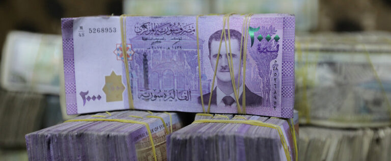 سوريا.. تقييد حركة نقل الأموال بين المحافظات