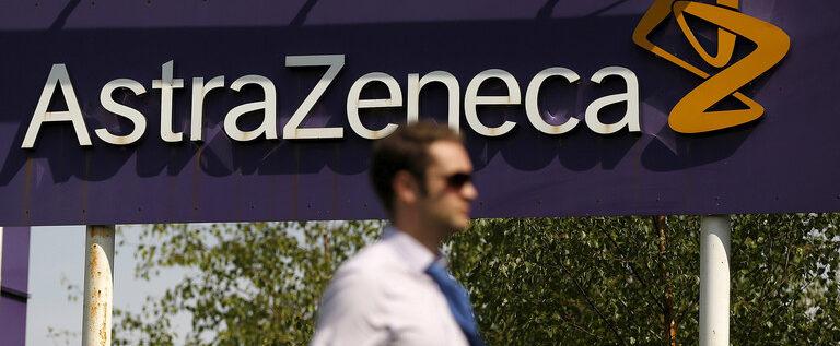 """شركة """"أسترا زينيكا"""": سنتأكد من مدى فعالية لقاحنا ضد كورونا بحلول أغسطس"""