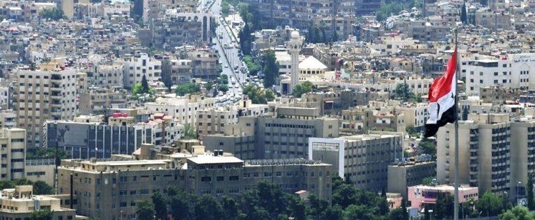 """الخارجية السورية: تنفيذ """"قانون قيصر"""" تجاوز لكافة القوانين والأعراف وسنواجهه بنفس العزيمة والإصرار"""