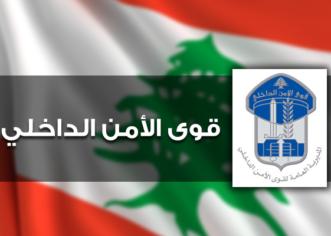 قوى الأمن عما حصل في البقاع: موكب الرئيس الحريري لم يتعرض لأي حادث مباشر والتحقيقات مستمرة