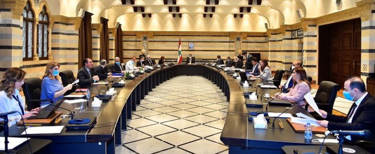مجلس الوزراء عرض إجراءات اقتصادية يمكن أن تساهم في خفض أسعار السلع الغذائية والاستهلاكية