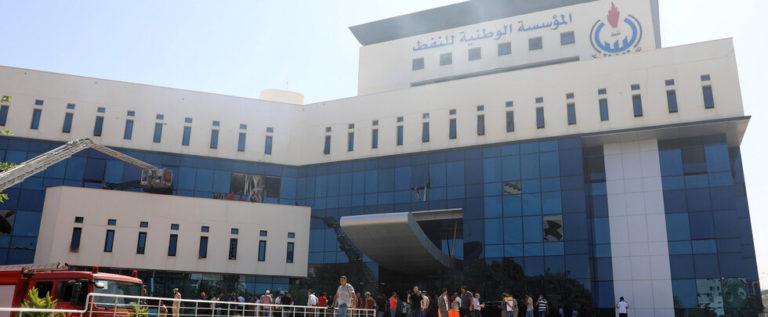 تركيا تعلن أنها تخطط للتعاون مع مؤسسة النفط الليبية بشأن التنقيب