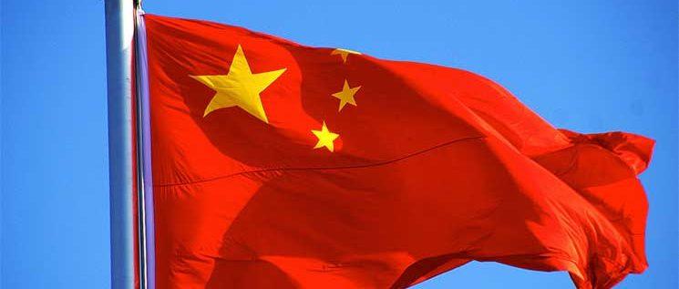 الخارجية الصينية: الولايات المتحدة تحاول تقويض السلام والاستقرار في بحر الصين الجنوبي