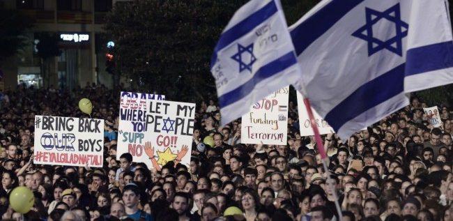 كيان العدو.. استمرار التظاهرات الحاشدة ضد نتانياهو
