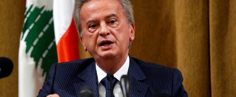 """""""رويترز"""": شركات خارجية يملكها حاكم مصرف لبنان أصولها نحو 100 مليون دولار"""