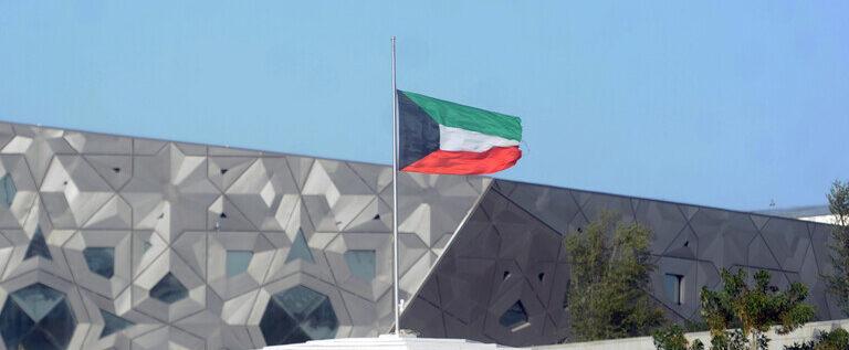 مصادر حكومية: الكويت ستكون آخر من يطبع مع إسرائيل