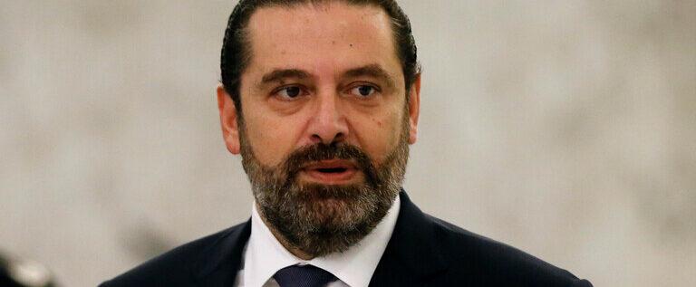 الحريري يتوجه إلى لاهاي لحضور جلسة النطق بالحكم بقضية اغتيال والده
