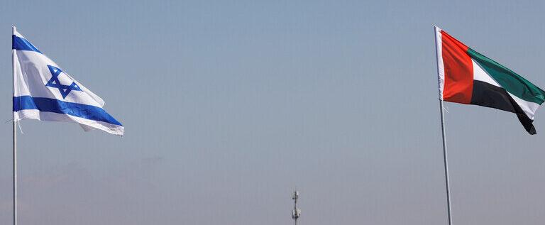 خليفة بن زايد يصدر مرسوما بإلغاء قانون مقاطعة إسرائيل
