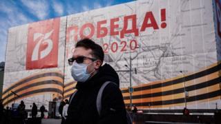 """حصيلة الإصابات بـ""""كوفيد-19″ في روسيا تتخطى 922 ألفًا بينهم 15685 وفاة"""