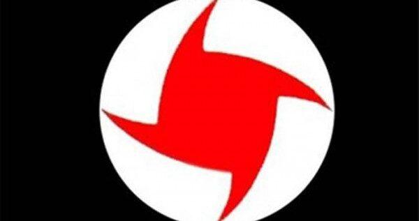 الحزب السوري القومي الاجتماعي دان جريمة كفتون